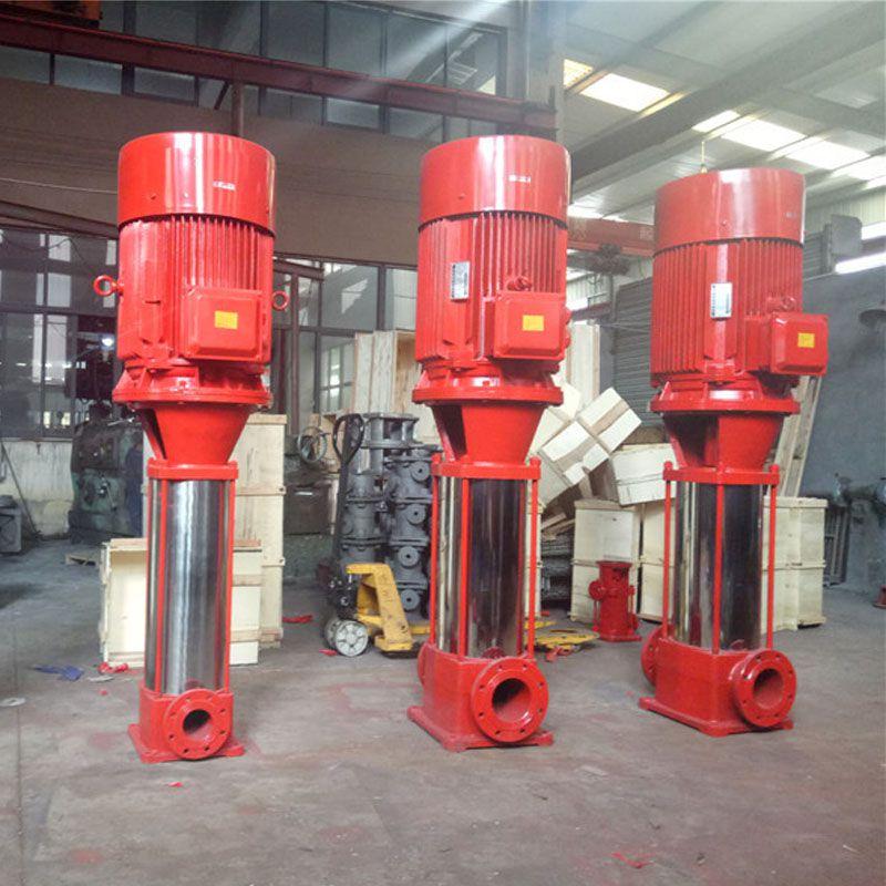 消防泵多级泵离心泵管道增压泵高压水泵