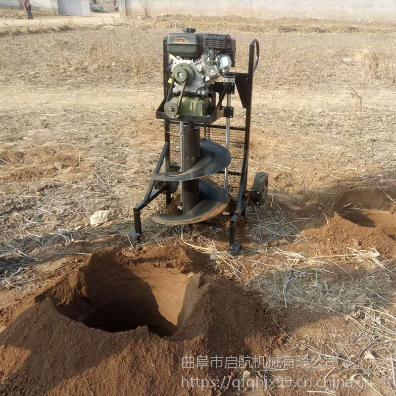 启航树木打孔移栽机 高效率汽油手提式挖坑机 果园施肥栽树挖坑机