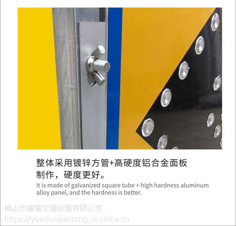 光佛山厂家直销 粤盾交通铝制太阳能导向灯 施工警示灯 箭头灯诱导标识灯(图7)