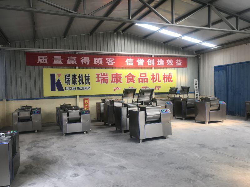 瑞康工业装备产品展厅