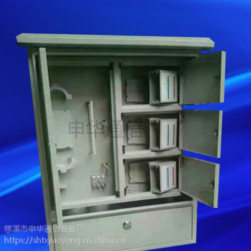 冷轧板72芯电信 移动 联通三网合一配线箱产品咨询