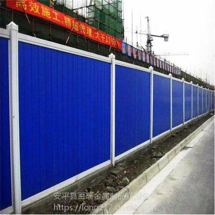 工地临建围挡 优质彩钢围挡 施工围蔽墙