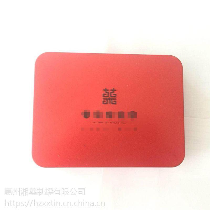 厂家直销小号马口铁茶叶罐礼品便携小青柑小罐茶礼礼盒装可定制礼盒