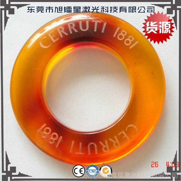 厂家直销陶瓷工艺激光刻字打标机 非标机型可订做10W20W30W多选