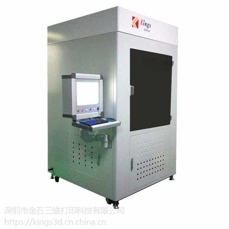 工业3d打印机价格厂家