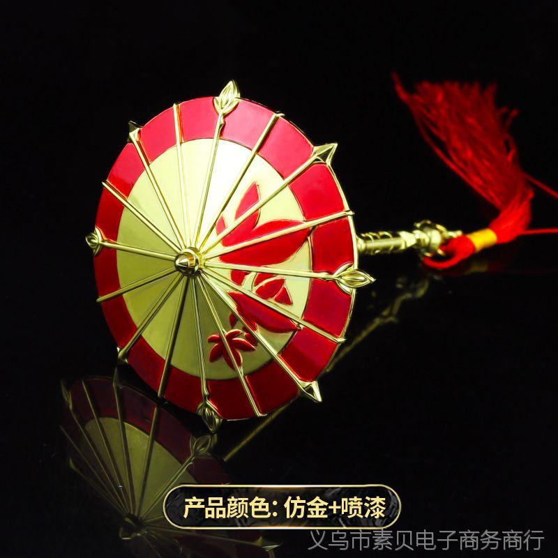 王者周边 新英雄公孙离幻舞玲珑兵器 合金武器模型 儿童金属玩具