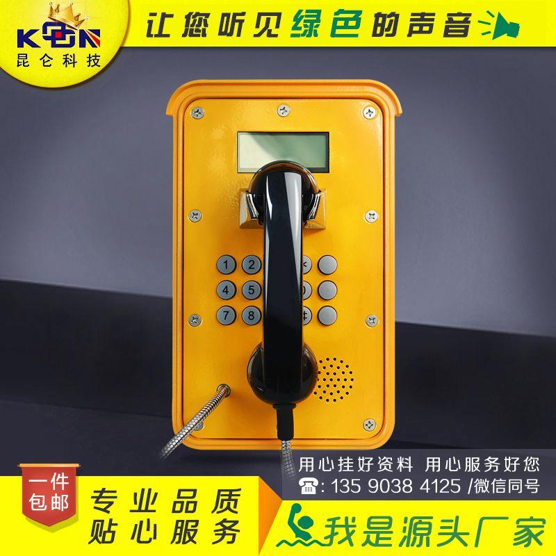 通车隧道SOS电话机_隧道现场救援电话机