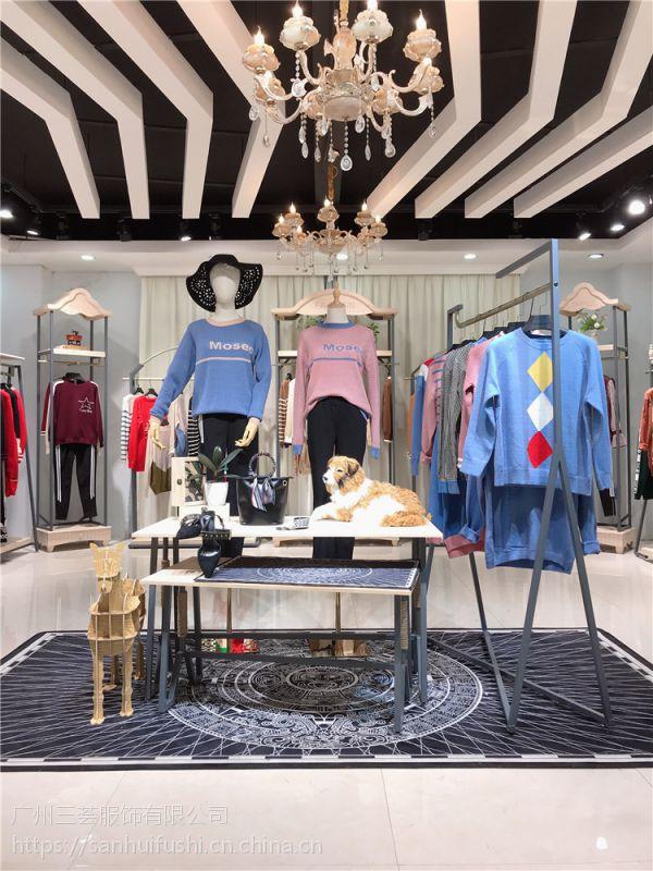 高端品牌三生物女装在哪里拿货,找广州三荟品牌女装折扣