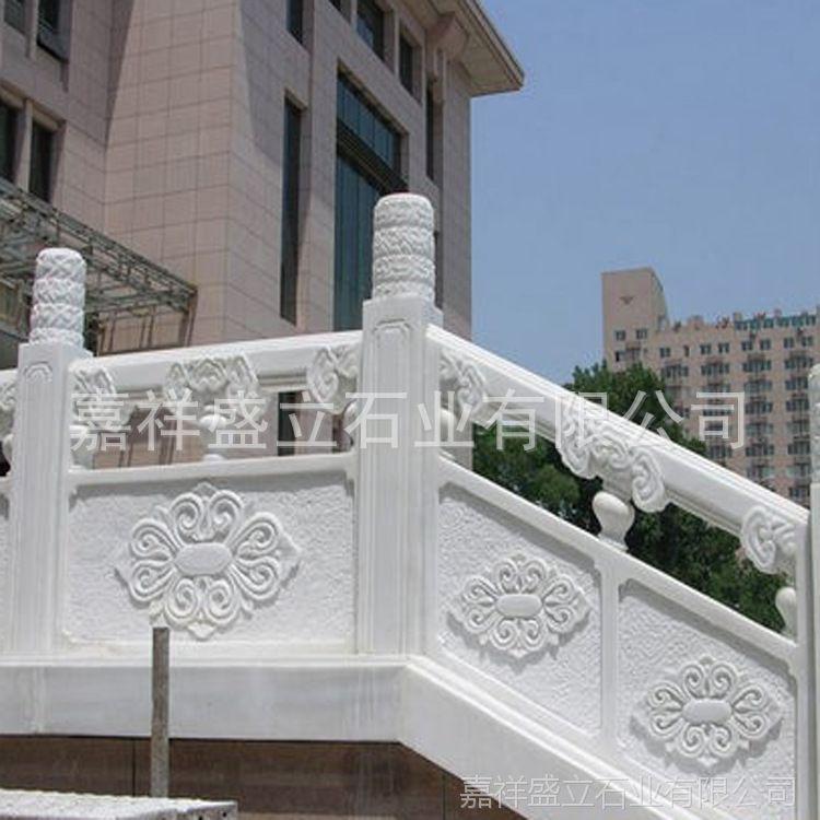 石雕厂家供应批发汉白玉栏板 花纹雕刻拱桥栏杆