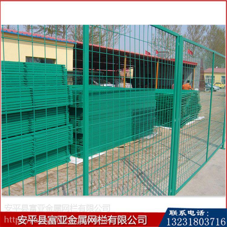 【护栏网网片】小区别墅桃型柱防护网 浸塑折弯栅栏