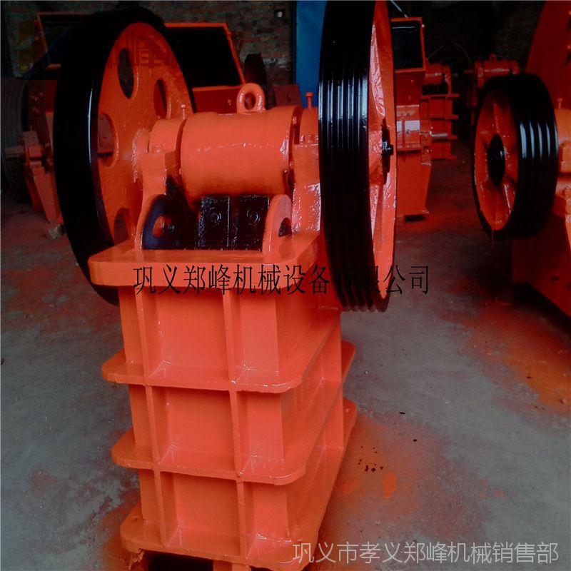 供应颚式破碎机 制砂生产线  粗细破碎 石灰石混凝土鄂式破石机