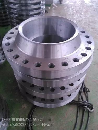 碳钢带颈平焊法兰生产厂家