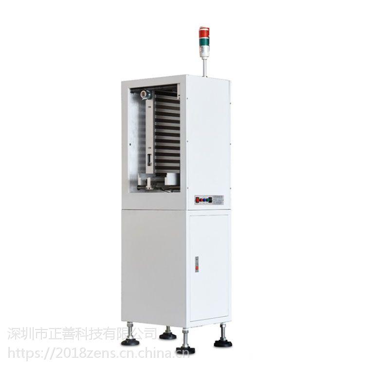 正思视觉上板机全自动下板机厂家 深圳微型上板机