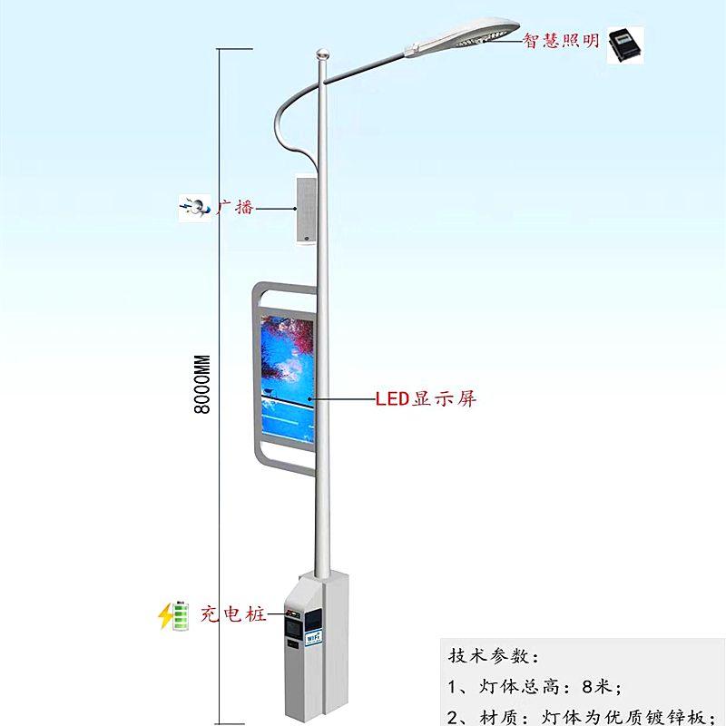 兴武照明智慧路灯多功能灯杆5G路灯5G入口5G基站入口