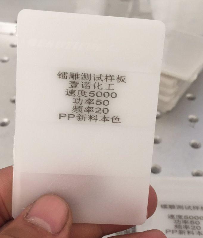 镭雕粉母粒激光打标粉母粒 环保更易分散 各种颜色打标 壹诺化工自产自销