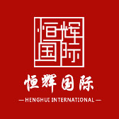 第二届北京国际自动售货机及自助服务产品展览会