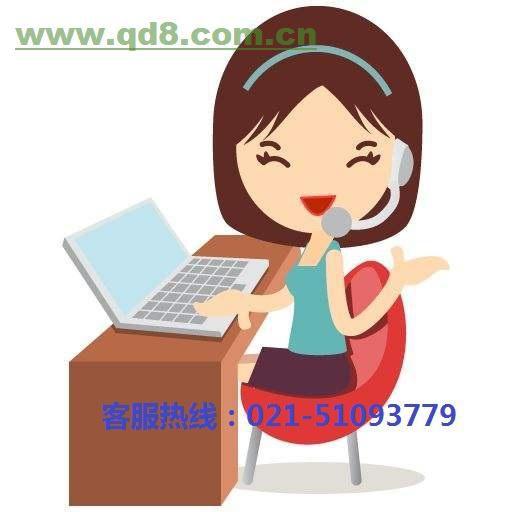 http://himg.china.cn/0/5_375_1494200_512_512.jpg