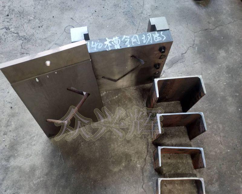 供应方管切断机 角铁切断机液压槽钢切断机