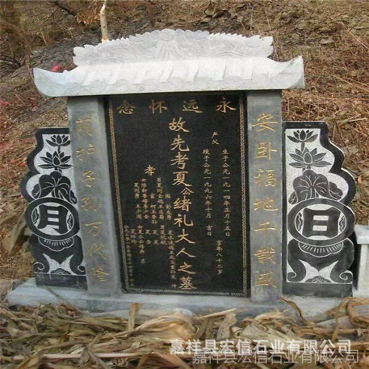 批发定制雕刻各种墓碑套碑农村土葬单碑青石墓碑大理石墓碑图片