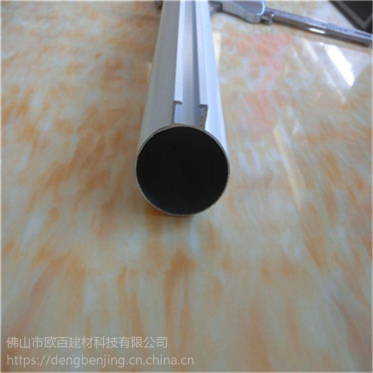 广东型材铝方通价格 铝方通