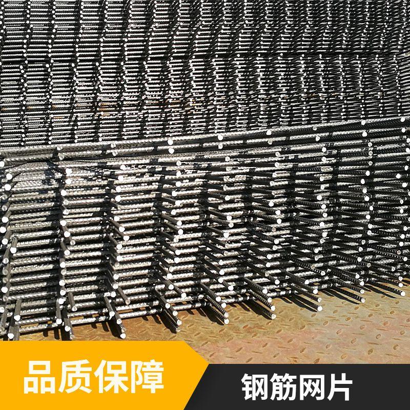 建筑焊接钢筋网片 钢筋网片多少钱一吨 良森丝网 欢迎选购