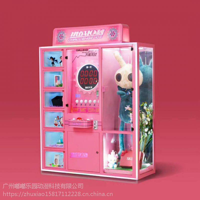 网红娃娃机。定制款娃娃机。