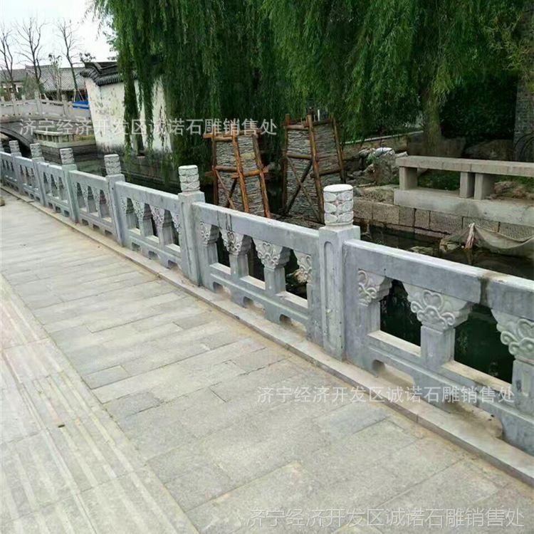 厂家专业生产设计古建汉白玉石雕栏杆 景区内河道花岗岩石材栏板