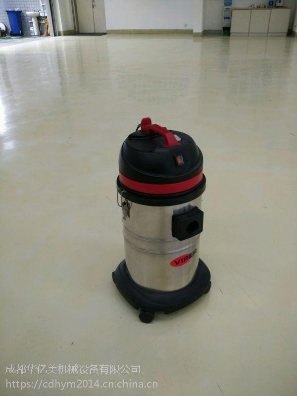 力奇威霸(viper)LSU135干湿两用吸尘器