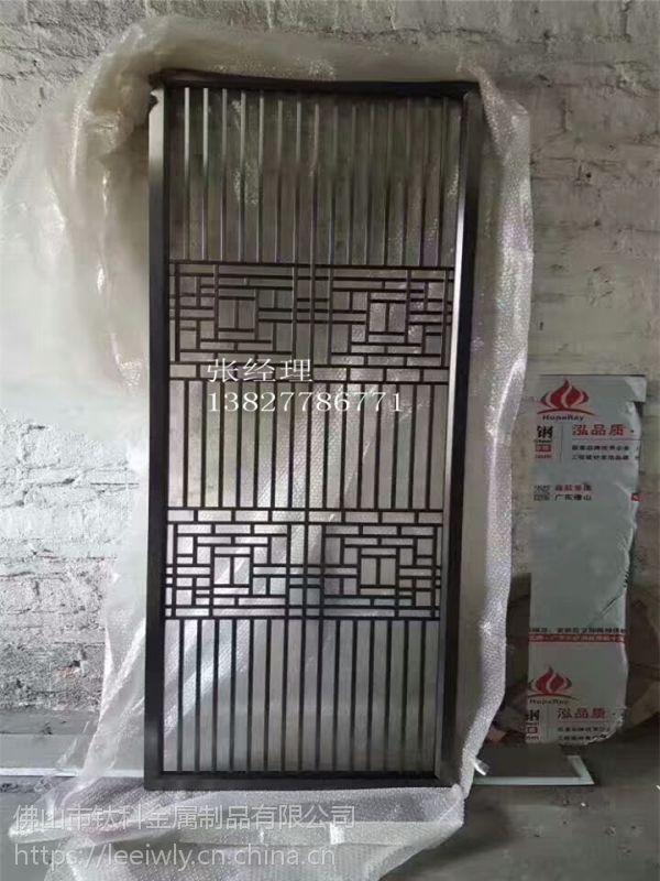 荆州不锈钢屏风金属镂空隔断厂家