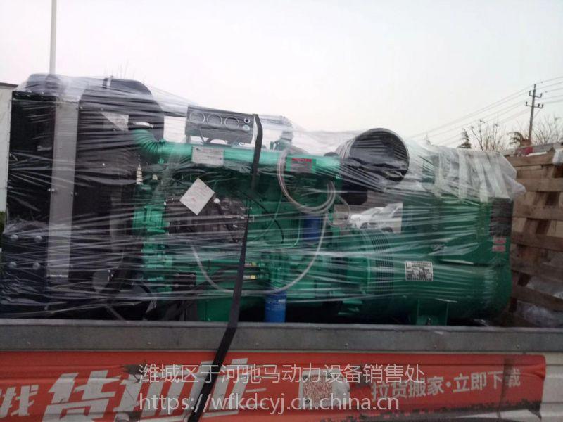 山西发电机厂家 康明斯100KW柴油发电机组 100千瓦发电机组厂家 发电机组厂家直销