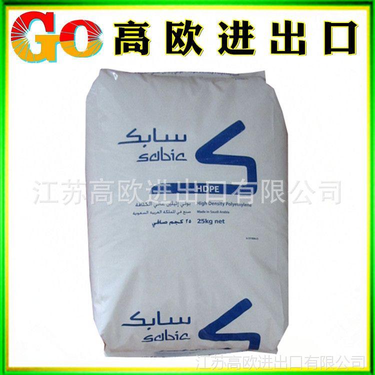 注塑级HDPE/沙伯基础(原GE)/M200056 增韧 hdpe原料 食品级pe料
