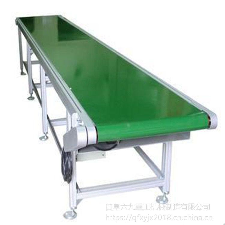 工业铝型材输送机电动升降 电子原件传送机阳泉