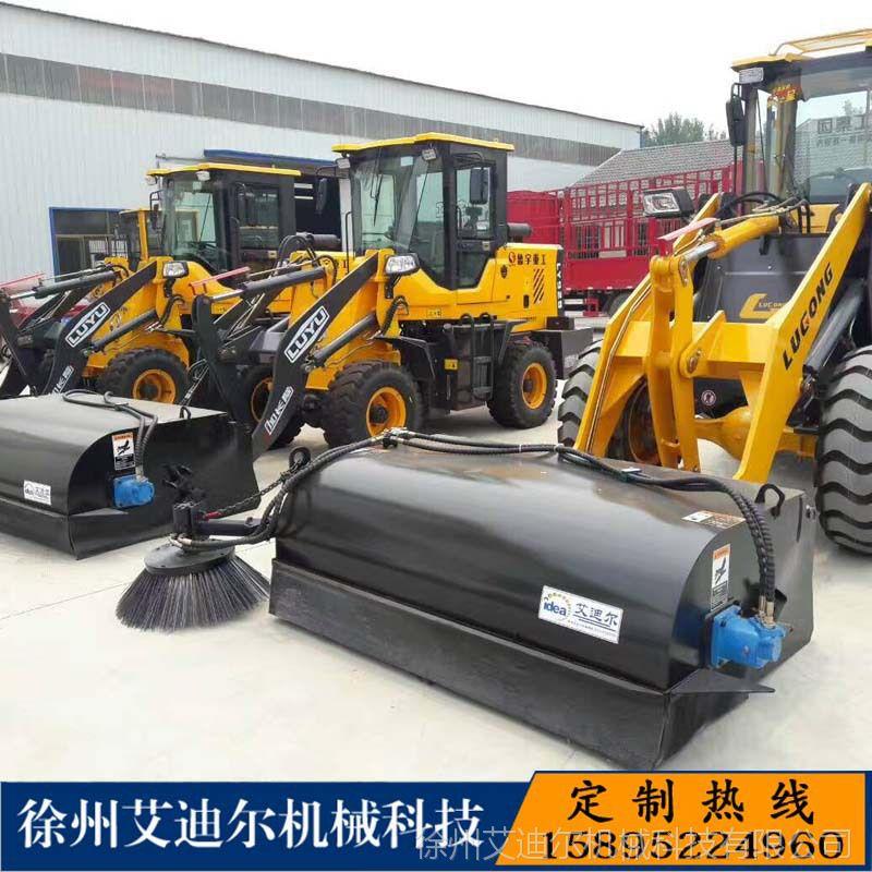 厂家供应常林30装载机配封闭清扫器idea06 3t-2500清扫装置加铲斗