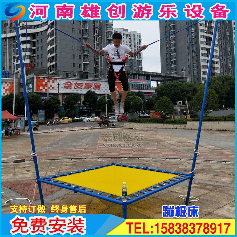 河南雄创游乐设备户外商用单双人小型蹦蹦床儿童户外弹跳床现货定制