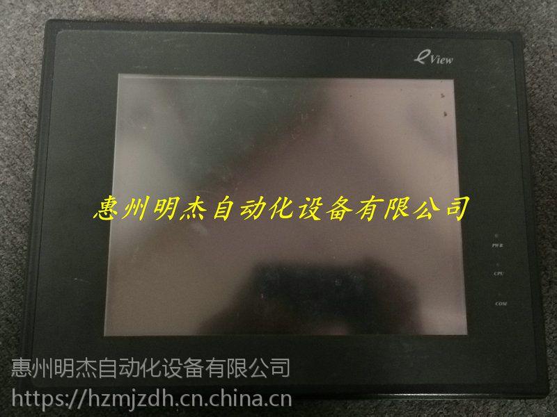 惠州KINCO触摸屏维修保留源程序