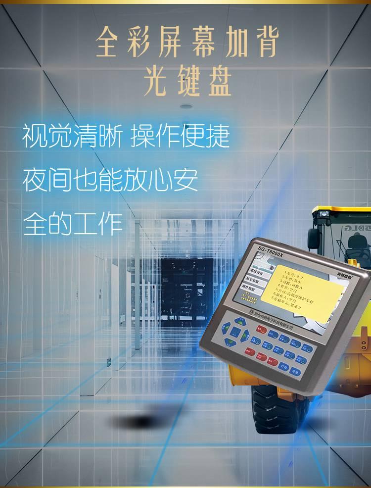 山东省潍坊市铲车电子磅装载机电子秤上门安装