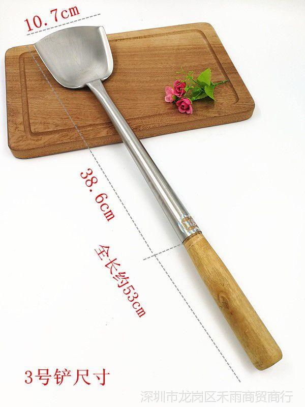不锈钢厨师家用炒菜无磁马勺勺子长柄加厚炒勺后舞蹈a厨师视频的00图片
