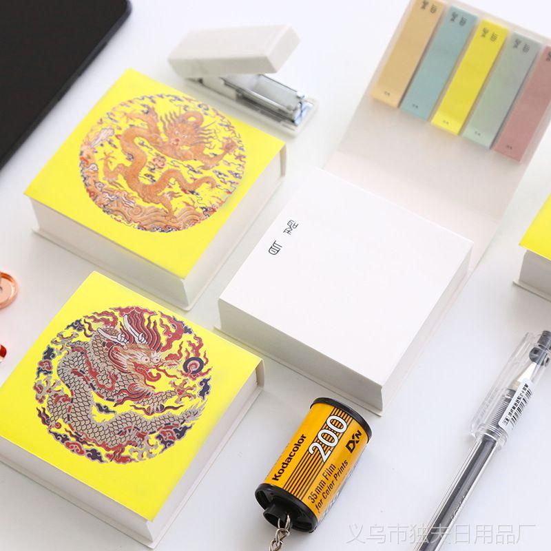 1110艺蓝韩国创意圣旨便利贴N次贴留言记事便签本彩色便条纸 可撕