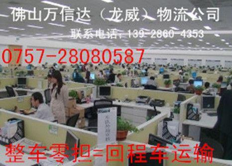 http://himg.china.cn/0/5_381_1386640_466_333.jpg