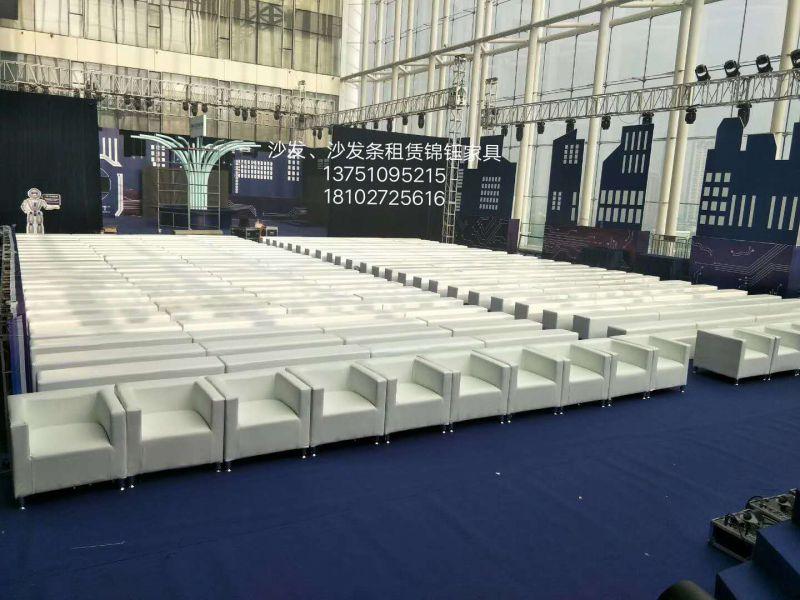 单人沙发--沙发条出租,广州锦钰家具租赁