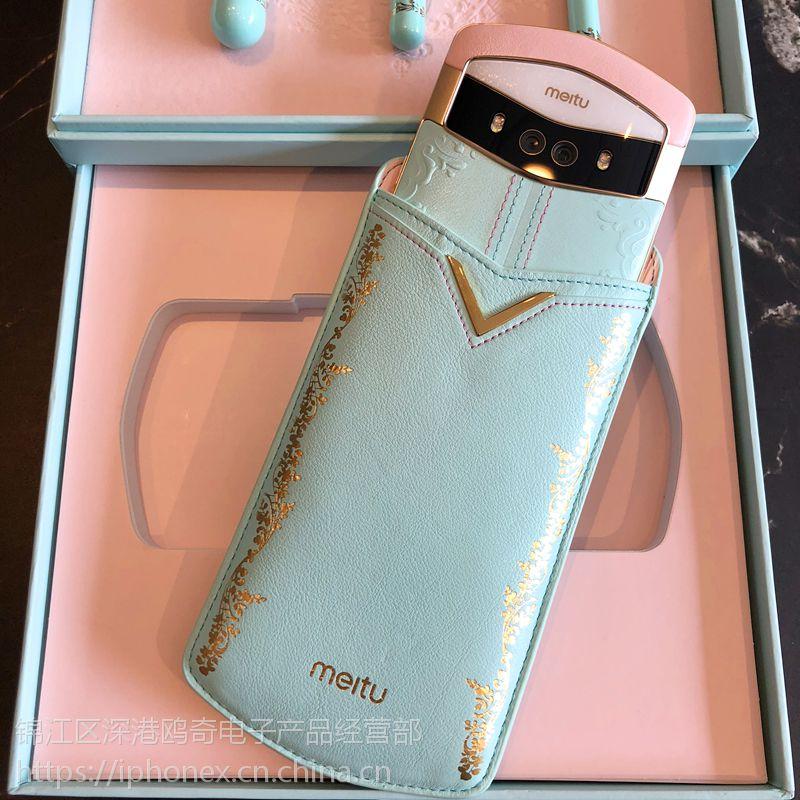 Meitu/美图 V6大英博物馆限量版t9手机官方全新自拍照全网通美颜自拍t8