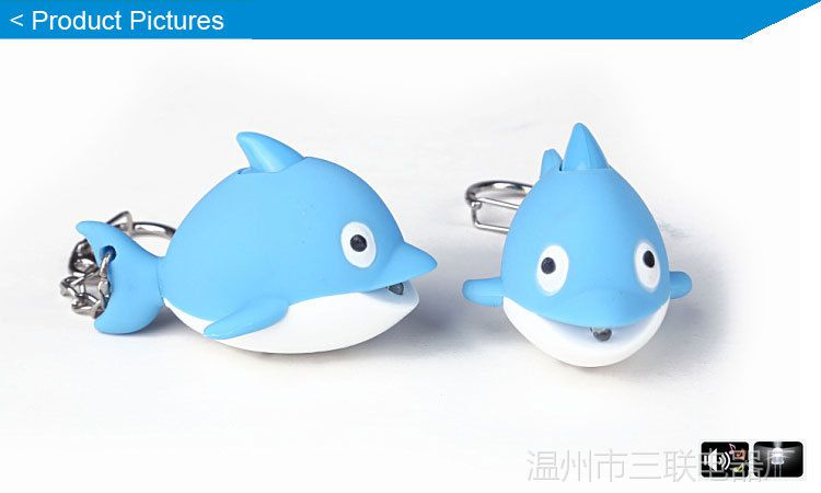 2015礼品直销娃娃鱼发光发声钥匙扣手电筒厂家创意小商品玩具矮暴龙玩具图片