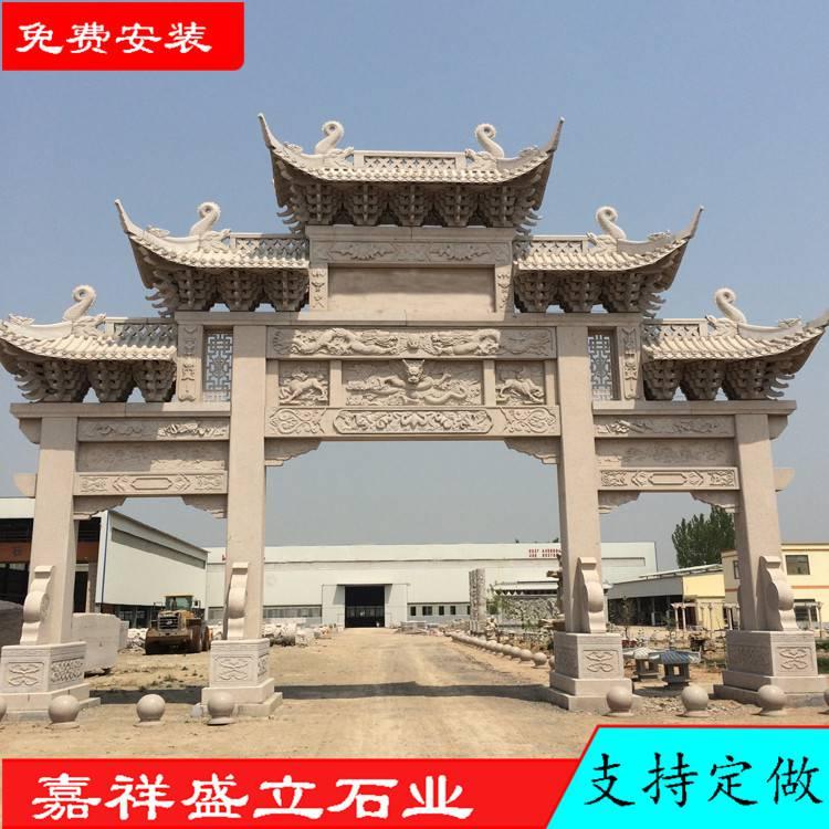 供应大型传统石雕牌坊 优质牌坊牌楼 工艺精湛石头门楼