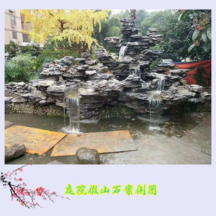 安徽英石厂家在哪里 英石叠石假山制作 天然假山石多少钱一吨