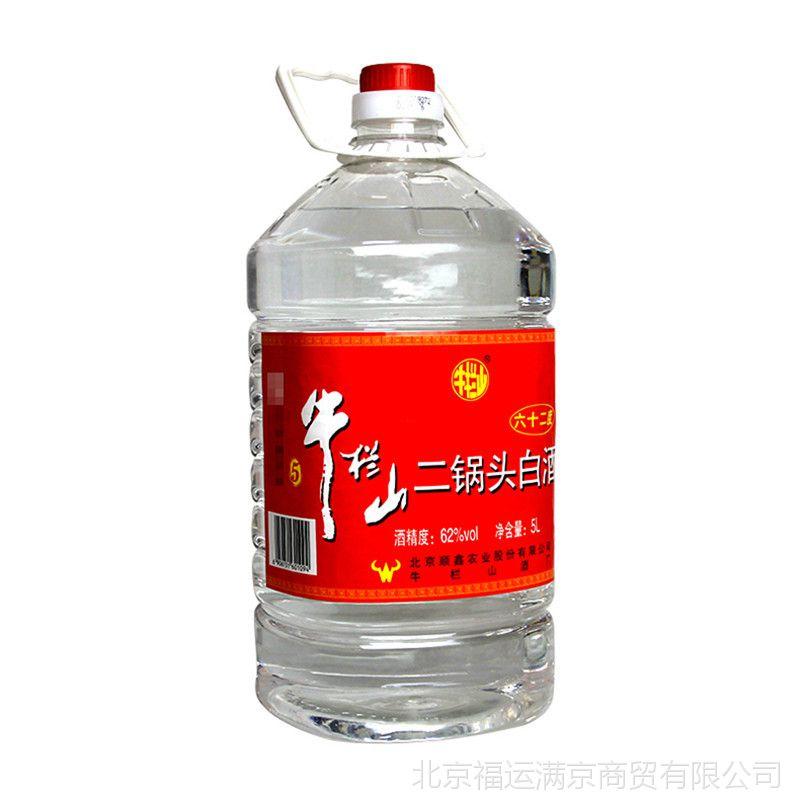牛栏山二锅头 白酒 62度 5000ml *4桶 整箱 清香型泡药酒物流自提