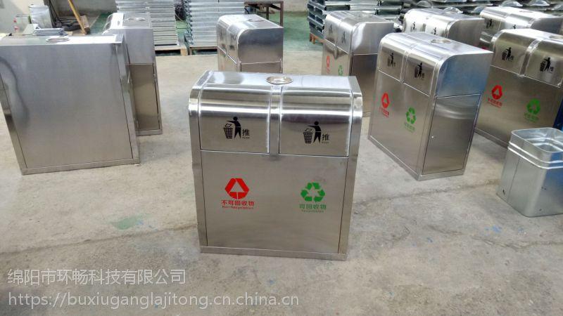 广元利州区不锈钢果皮箱 高档垃圾桶 摇盖垃圾桶 高档垃圾桶定制