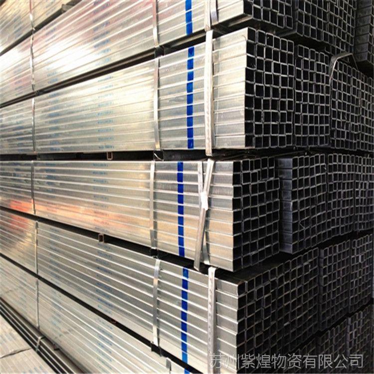 方管 大型方型冷弯型钢 小口径镀锌方管Q235 Q345国标无缝方管