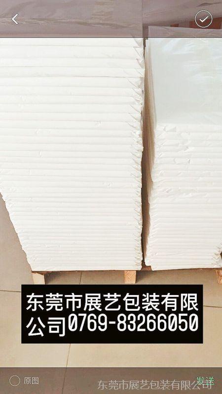 供应塑胶隔层纸,件套电子,电镀白纸塑钢,铜铝制品包装隔层玻璃彩虹五金四天堂图片