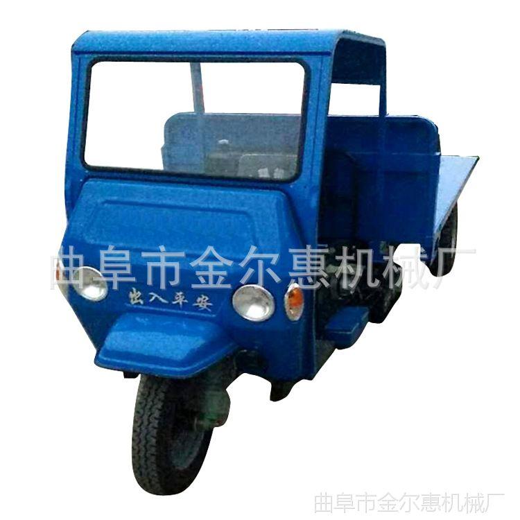 现货供应多功能柴油车 矿用铁棚柴油三轮车 多功能农用小型三轮车