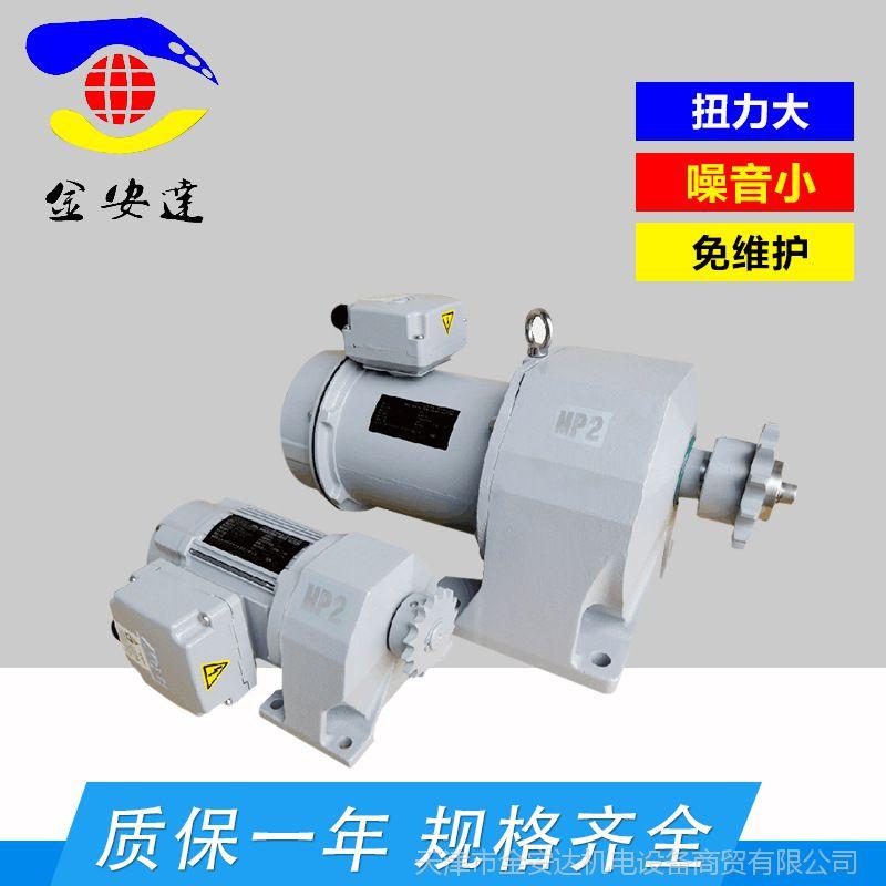 经销供应 停车专用MP2减速电机 减速电机定制